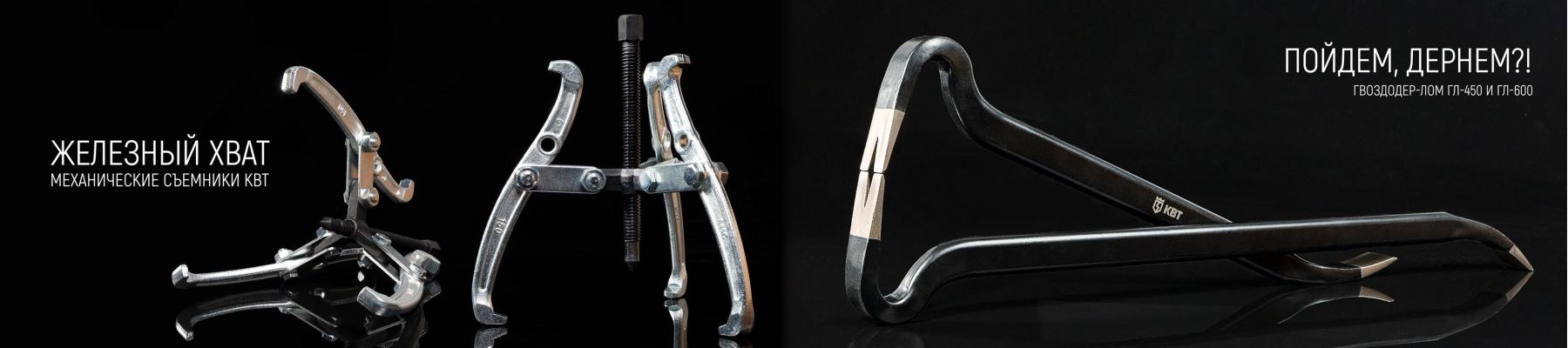 Высококачественный слесарный инструмент