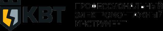 Электромонтажный инструмент КВТ